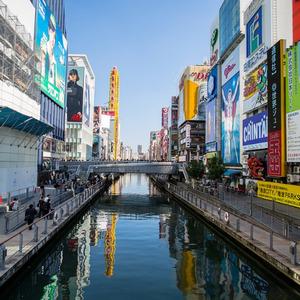 Opinión de viaje a Japón: Entrevista a Inma